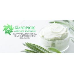 Натуральная продукция «Бизорюк-Фабрика Здоровья»