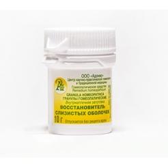 Гранулы гомеопатические «Восстановитель слизистых оболочек»10гр.